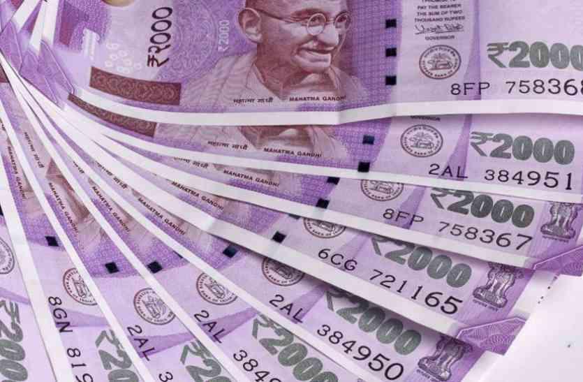 Image result for बड़ी खबर: बैंक नहीं लेगा 200 और 2000 रुपए के नोट