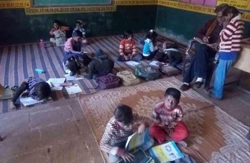 एक ही कमरे में लग रहीं कक्षा एक से 5 तक की कक्षाएं