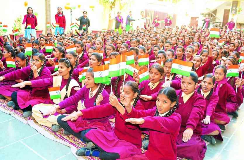 PATRIKA CAMPAIGN: भारत माता के सम्मान में फहराएं तिरंगा