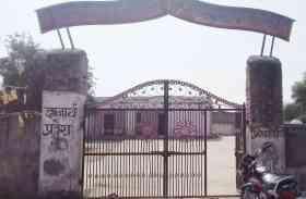 नेहड़ में राशनसामग्री के लिए 18 किमी का सफर
