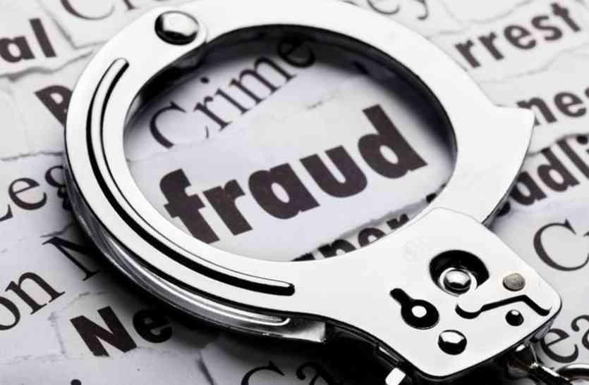 आजमगढ़ में 150 करोड़ घोटाला मामला, अधिकारी राजीव रतन सिंह निलंबित