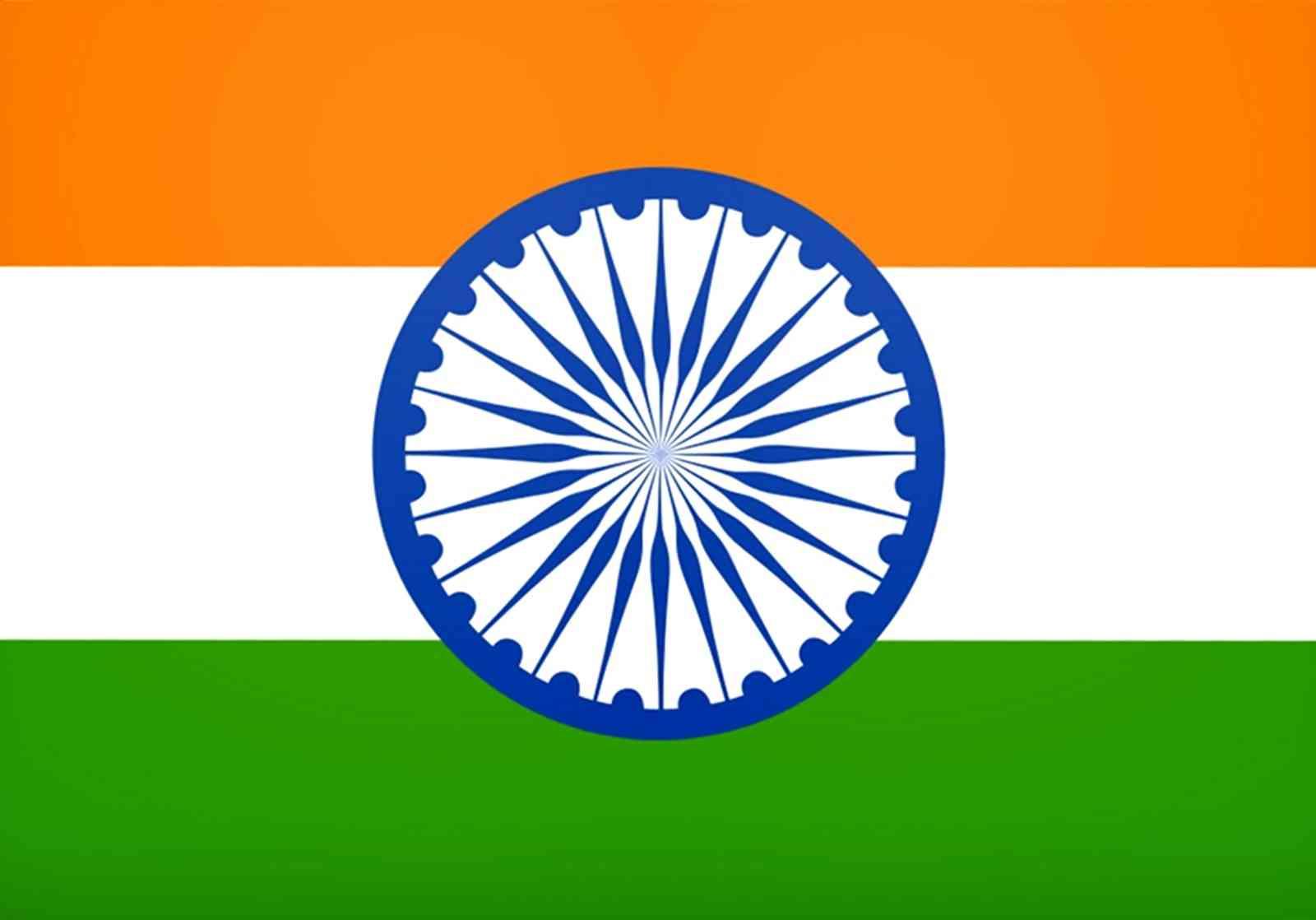 Republic Day Celebration