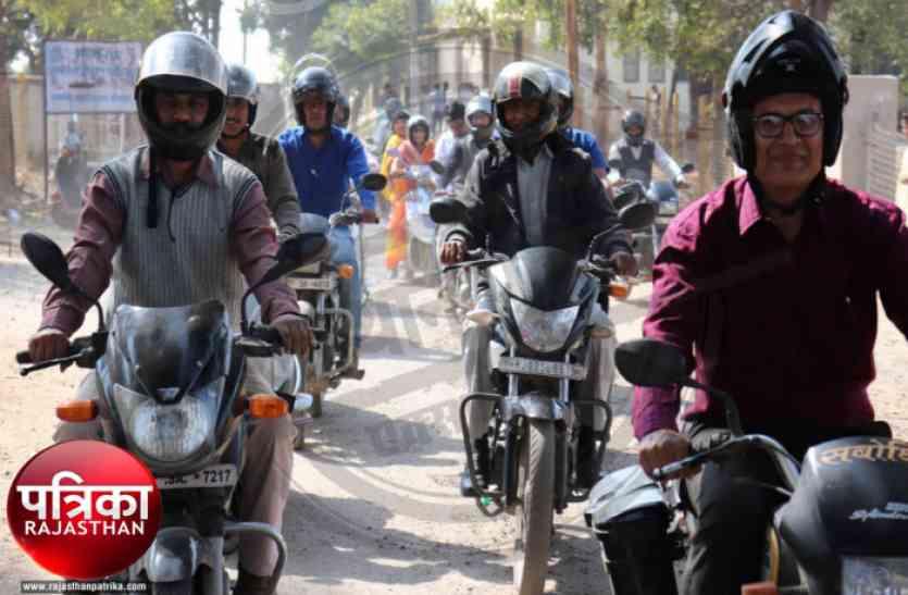 बांसवाड़ा : परिवार के लिए क्या कुछ नहीं करते हो, हेलमेट भी पहन लो