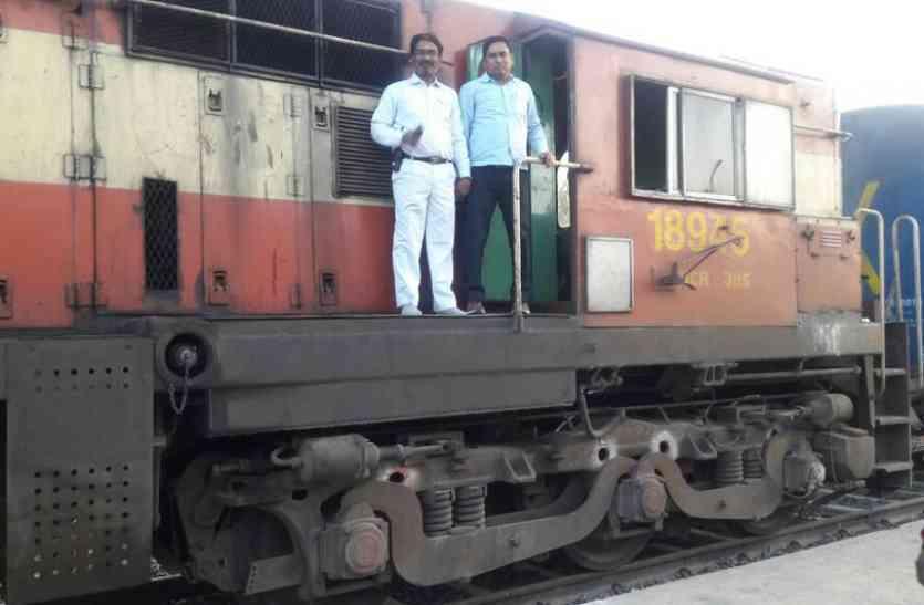 10 वर्ष पूर्व डकैतों के खौफ से बंद रेलवे स्टेशन कन्या भोज के साथ शुरू