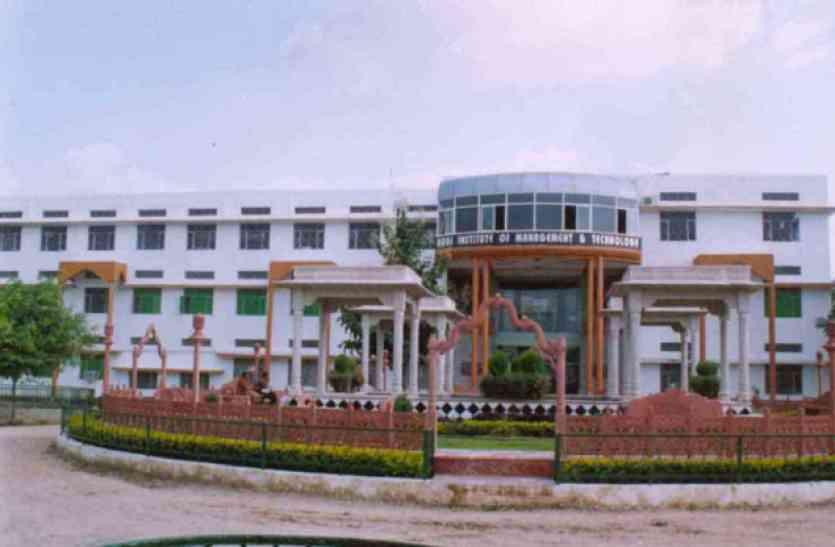Top MBA Colleges : प्रदेश के आधे MBA Colleges सी ग्रेड, A ग्रेड में जयपुर का जलवा