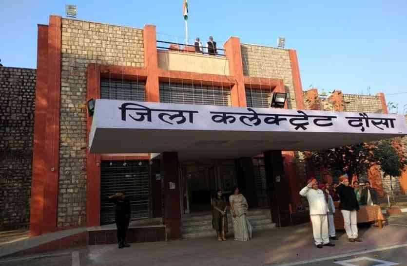 छाया गणतंत्र दिवस का उल्लास, शहर-गांव लहराया तिरंगा