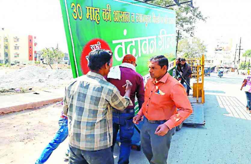 सड़कों पर विज्ञापन बोर्ड लगाकर प्रचार कर रहे दो ई-रिक्शा को किया जब्त, पढ़े पूरी खबर