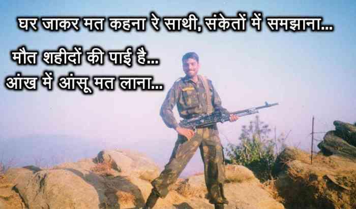 Lieutenant Abhay Pareek