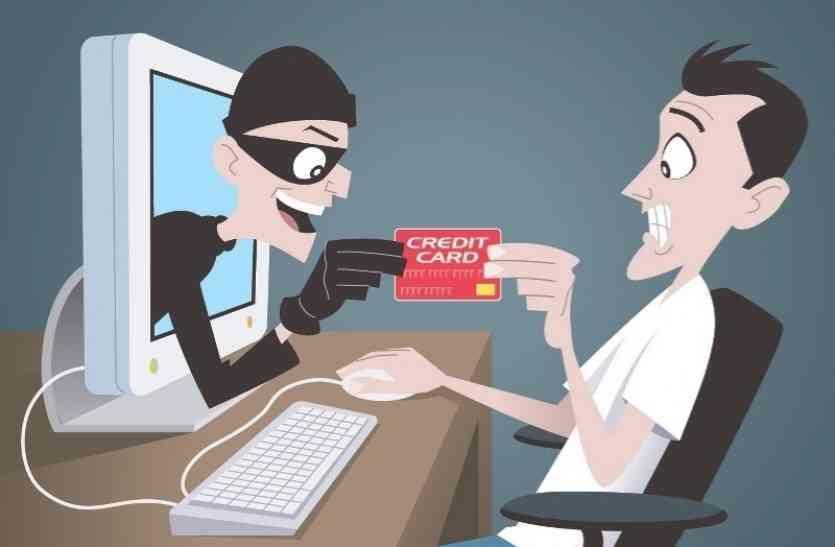 अलवर: सेल टैक्स विभाग के खाते से लाखों रुपए हुए पार, चोरी के पीछे इसका हाथ