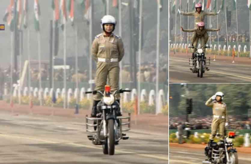 Republic Day 2018 : राजपथ पर नारी शक्ति ने दिखाया पराक्रम, दंग रह गए 10 आसियान देश