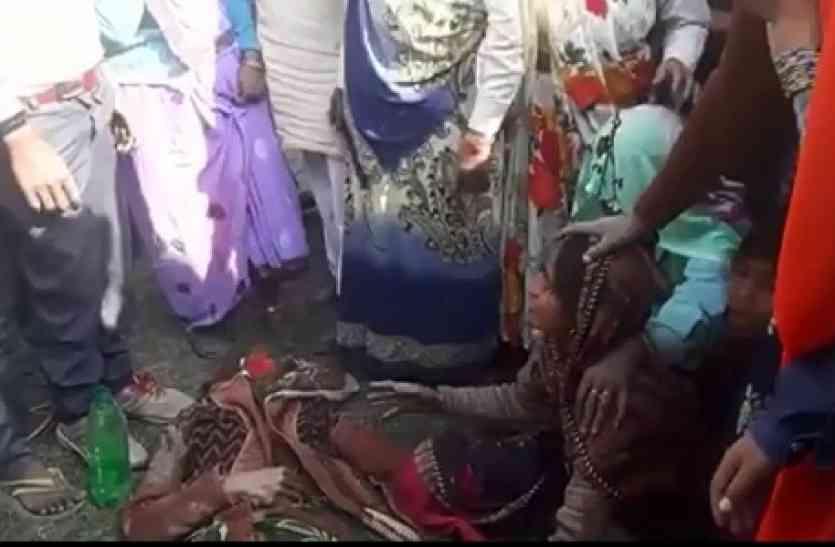 बुलंदशहर: चूल्हे के लिए मिट्टी लेने गए महिला व युवक की मौत, 3 गंभीर घायल