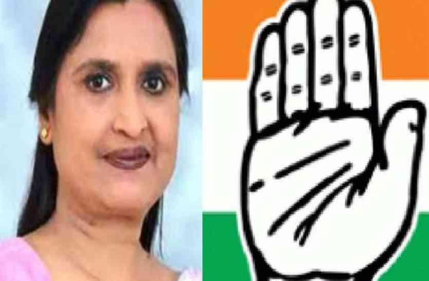 कांग्रेस कमेटी की महिला अध्यक्ष ने दिया इस्तीफा