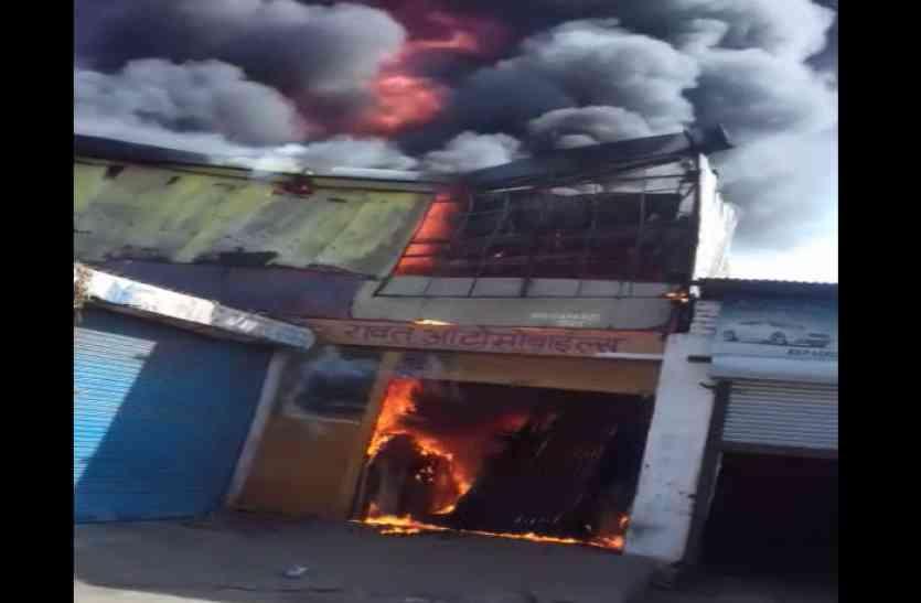 बेल्डिंग की चिंगारी से गोदाम में लगी भीषण आग- पूरे इलाके में मचा हड़कंप, लाखों का हुआ नुकसान