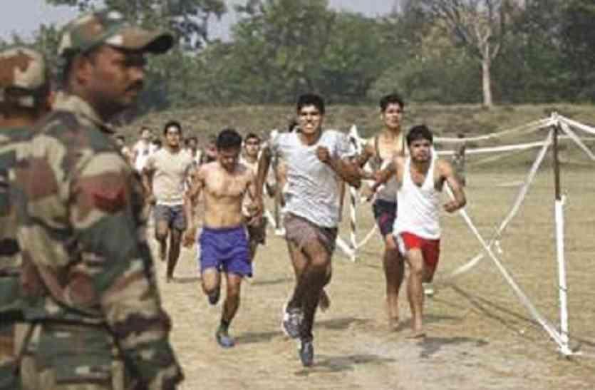 गाजीपुर में अप्रैल में शुरू होगी सेना भर्ती प्रक्रिया, इन जिलों के युवा हो सकते हैं शामिल