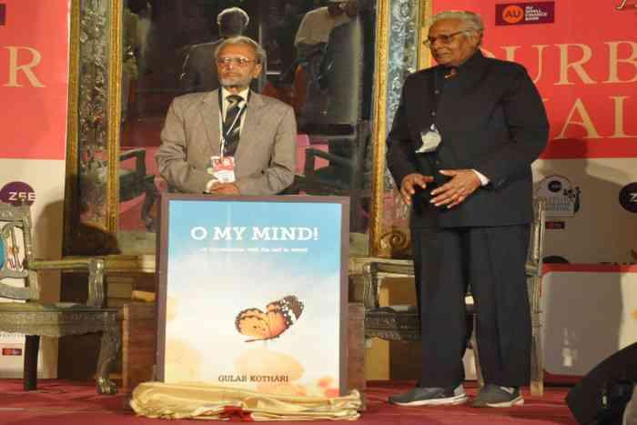 gulab kothari Book o my mind launched