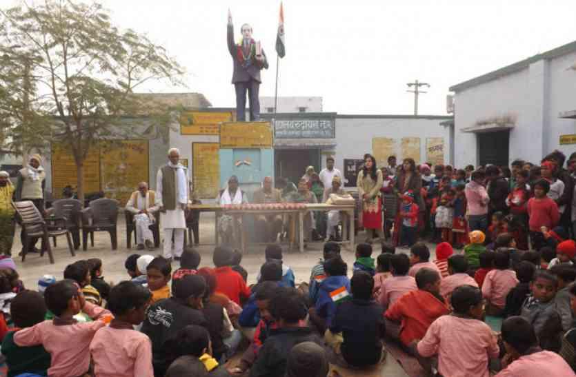 Republic Day 2018: शहर से लेकर गांव तक गणतंत्र दिवस की धूम