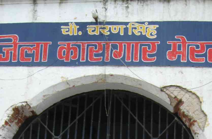 गणतंत्र के दिन यहां की जेल में एक अंग्रेज की मौत!