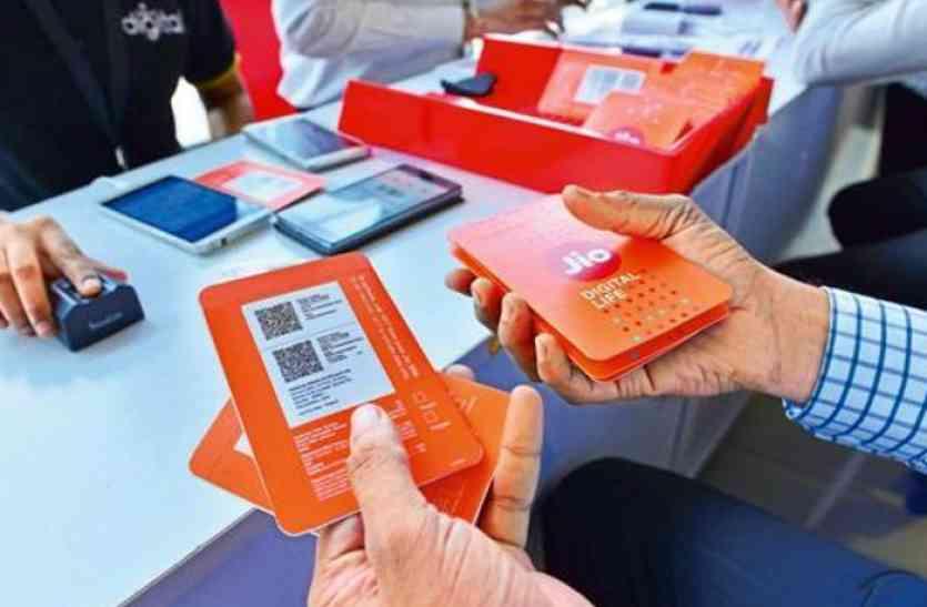 गणतंत्र दिवस पर Jio का ताेहफा, 49 रुपए में पाएं 28 दिनों के लिए अनलिमिटेड डाटा और वॉयस कॉलिंग