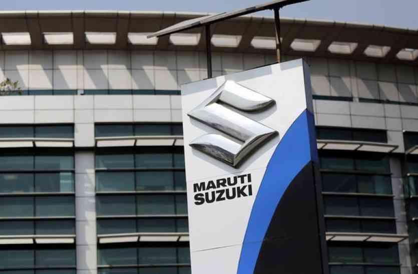 वित्त वर्ष 2017-18 की तीसरी तिमाही में मारुति सुजुकी का मुनाफा 3 फीसदी बढ़ा