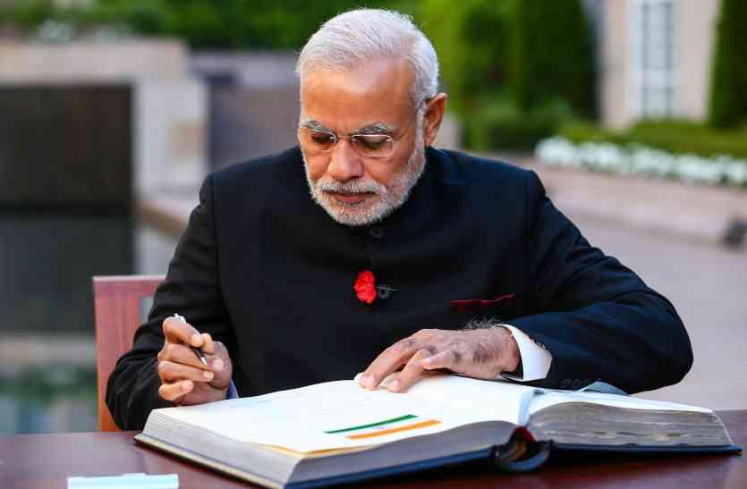 पीएम मोदी ने रचा इतिहास, 10 देशों के 27 अखबारों में छपा प्रधानमंत्री का लेख