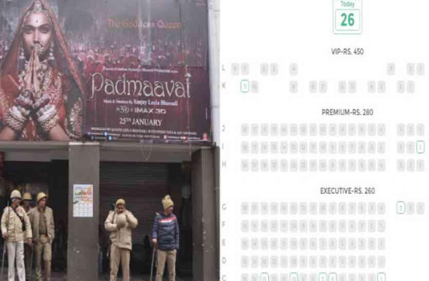 26 जनवरी पर पद्मवात हॉउसफुल, ऐसे मिलेंगे मूवी के टिकट, पुलिस के डर से गायब हुए बवाली