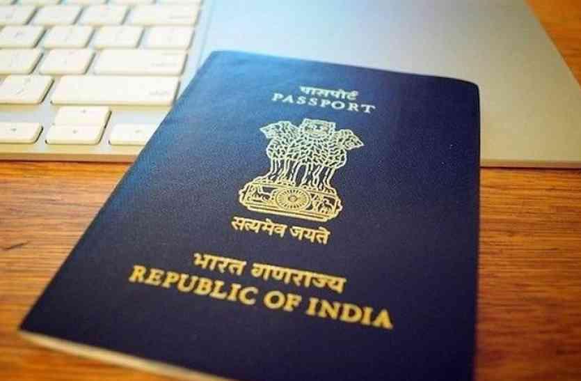 पासपोर्ट व्यवस्था में बड़ा बदलाव, अब सत्यापन रिपोर्ट के बिना तत्काल होगा जारी