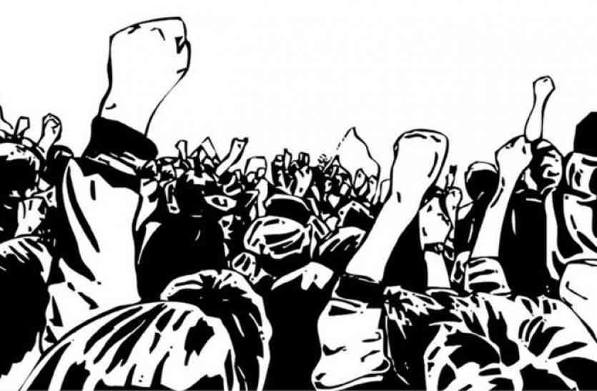 भीमा कोरेगांव की घटना को लेकर बहुजन मुक्ति मोर्चा ने किया प्रदर्शन