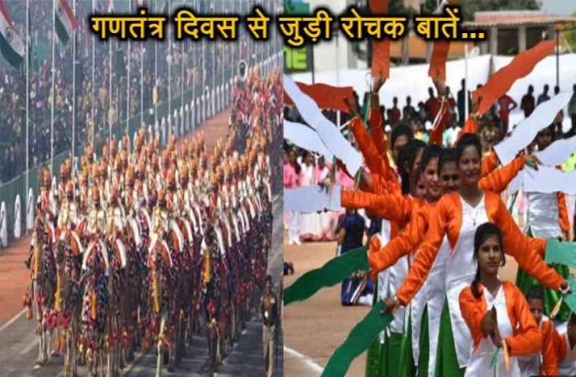 तो इसलिए 26 जनवरी को मनाया जाता है गणतंत्र दिवस- फैक्ट्स जानकर आपको भी होगा गर्व महसूस