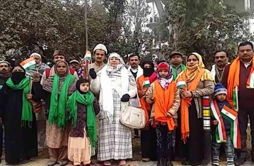 आजम के गढ़ में मुस्लिम महिलाओं ने लगाए भारत माता की जय के नारे-देखें वीडियो