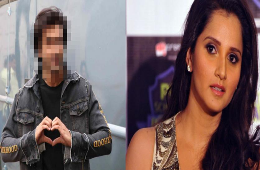 इस बॉलीवुड अभिनेता के प्यार में पागल थी सानिया, करना चाहती थी शादी लेकिन..