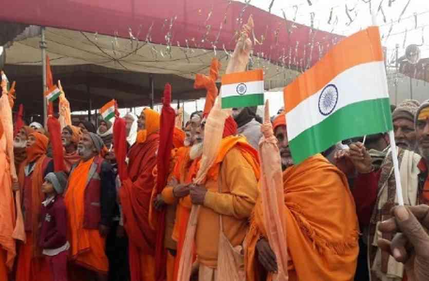 संगम की रेती पर संतो ने किया ध्वजारोहण ,सन्यासियों ने भारत माता को बताया आराध्य