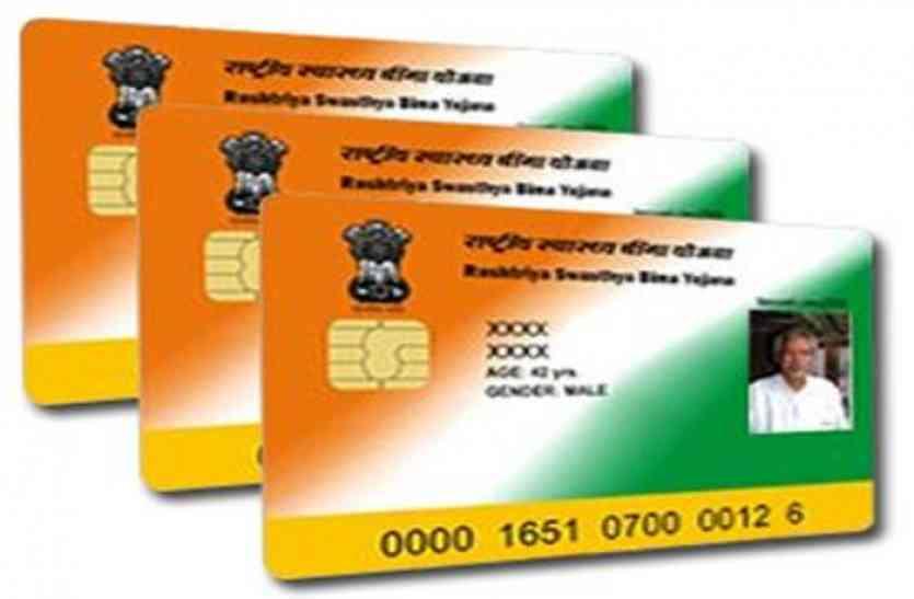 स्मार्ट कार्ड बनवाने सरकार दे रही एक और मौका, इस तारीख को यहां करें आवेदन