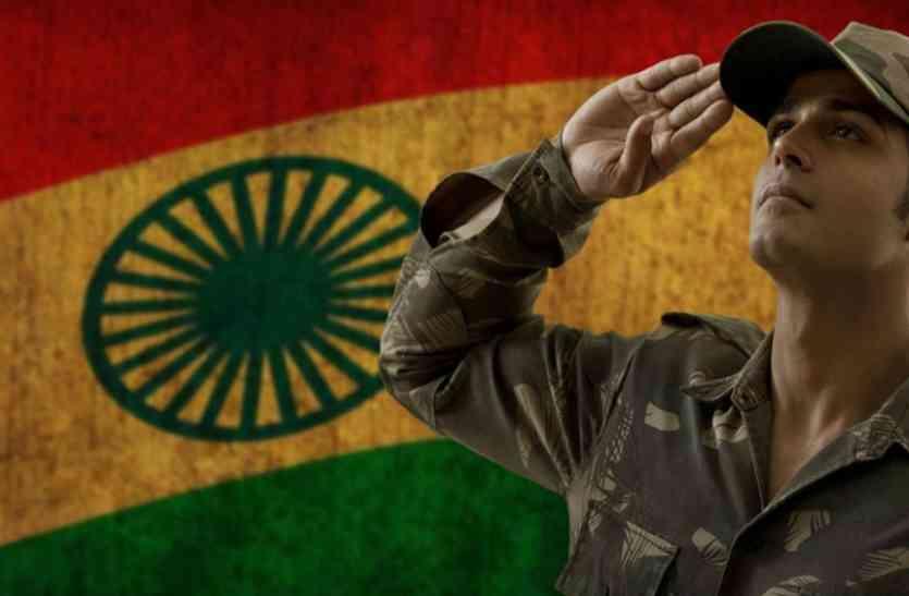 REPUBLIC DAY SPECIAL: राणा की माटी ने वक्त पर देश को कुर्बान किए अपने जिगर के टुकड़े