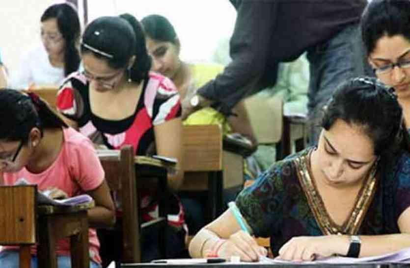 फरवरी से मिलेंगे बीएड के फॉर्म, लखनऊ यूनिवर्सिटी कराएगा परीक्षा