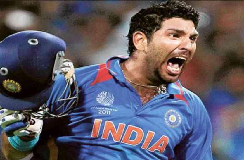 क्या खत्म हो चुका है युवराज का क्रिकेट करियर? लिया ये बड़ा फैसला..