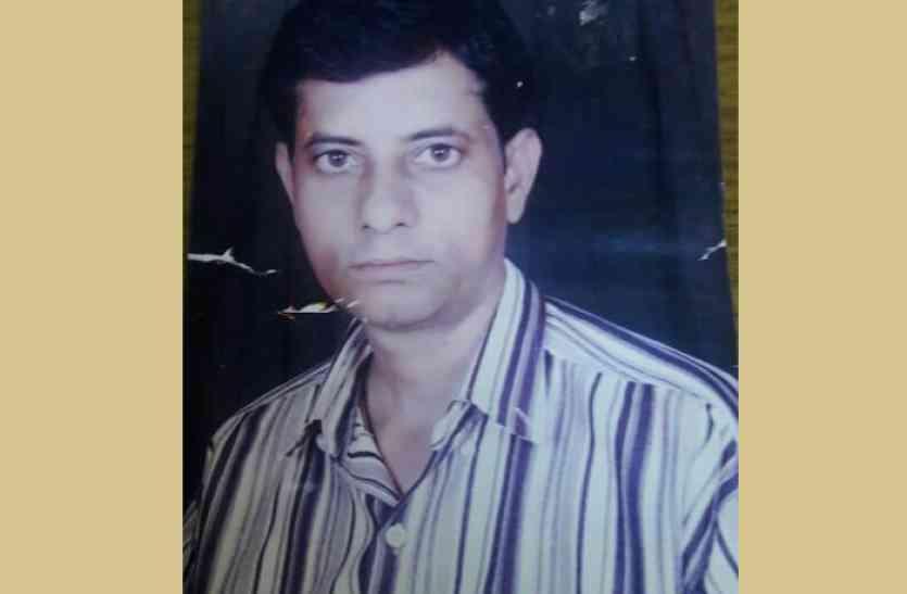 14 जनवरी से लापता युवक का मिला नरमुंड, पत्नी ने भाई और प्रेमी के साथ मिल उतारा मौत के घाट
