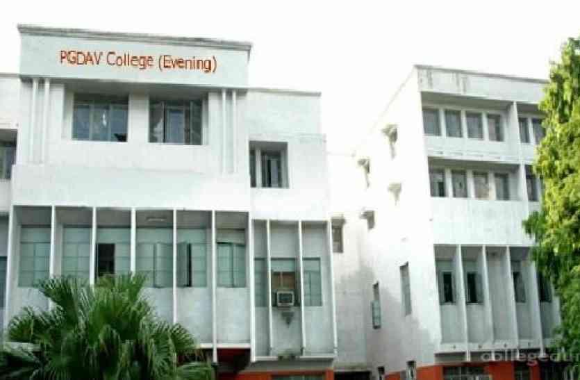 पीजीडीएवी कॉलेज , डीयू में जूनियर असिस्टेंट सहित अन्य 12 पदों पर भर्ती, करें आवेदन