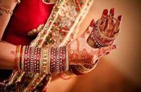 राजस्थान में सामने आया अजब-गजब मामला, शख्स ने पटवारी से की पत्नी दिलाने की मांग
