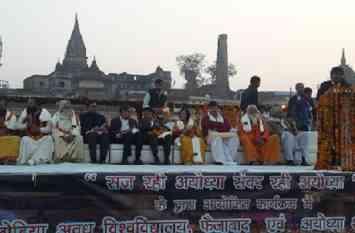 2018 में दीपावली पर्व पर पूरी अयोध्या में होगा दीपोत्सव