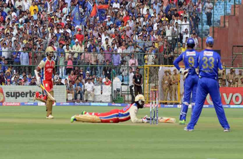 IPL-11: खिलाड़ियों पर पैसे की बारिश के बाद अब यहां भी होगी चौके-छक्कों की बारिश, पहुंचे BCCI के अफसर