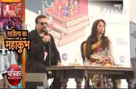 JLF 2018: शोभा डे ने दागे सरकार और करणी सेना के खिलाफ शब्दों के बाण