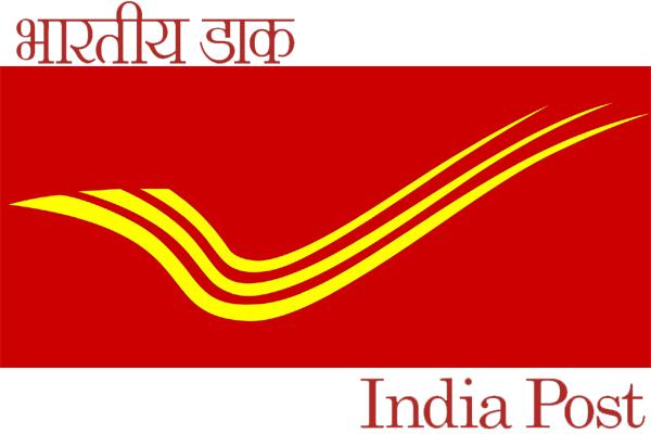 इंडिया पोस्ट, लखनऊ में स्टाफ कार ड्राईवर के 19 पदों पर भर्ती, करें आवेदन