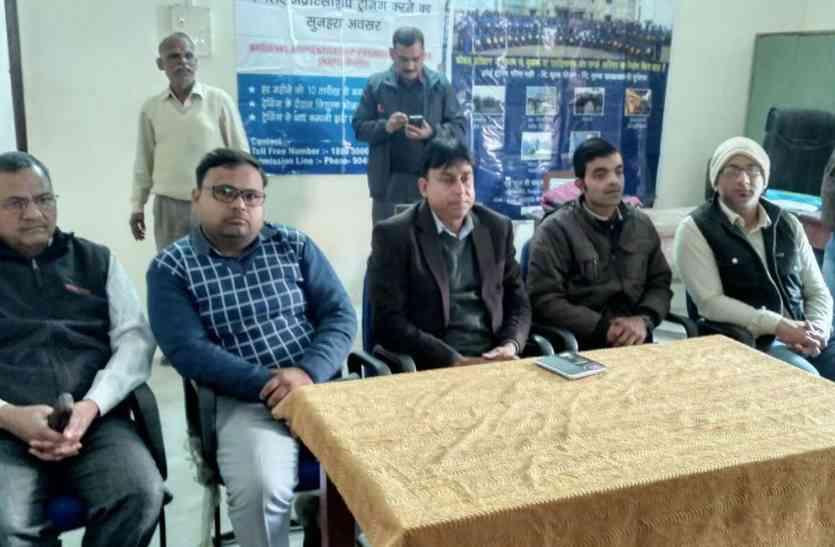जौनपुर के 287 युवाओं को मिला रोजगार, पढ़ें पूरी खबर