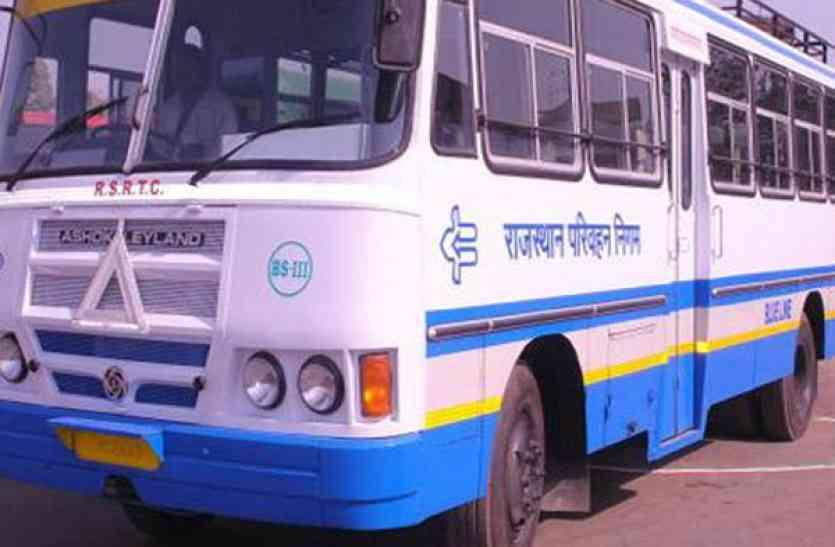 जयपुर व अजमेर को पछाडक़र यात्रीभार में अलवर डिपो बना अव्वल, इतने प्रतिशत रहा लोड
