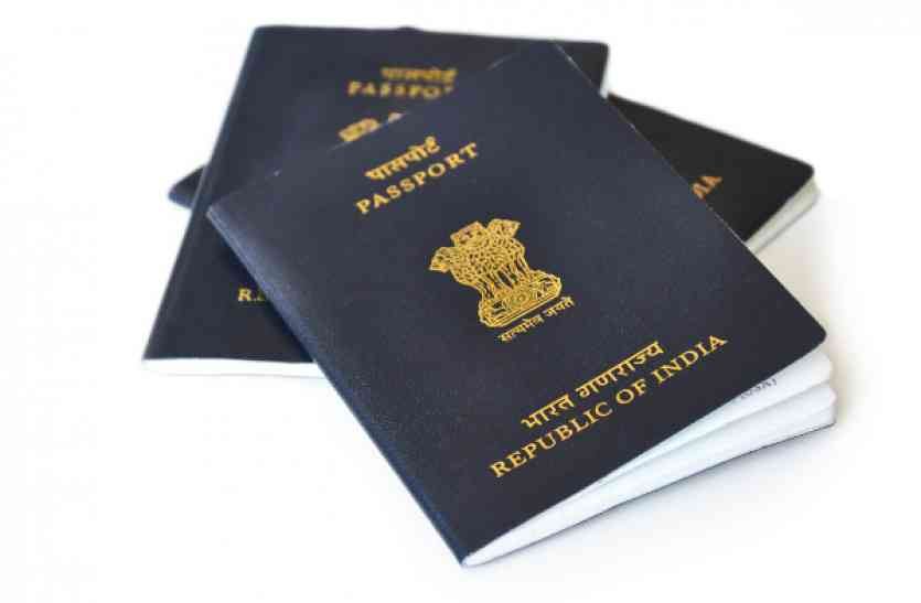 काम की खबर- अब तीन दिन में ऐसे बन जाएगा आपका पासपोर्ट, लाने होंगे ये दस्तावेज