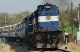 Indian Railways सालभर में भी नहीं रूक सकीं आठ ट्रेनें