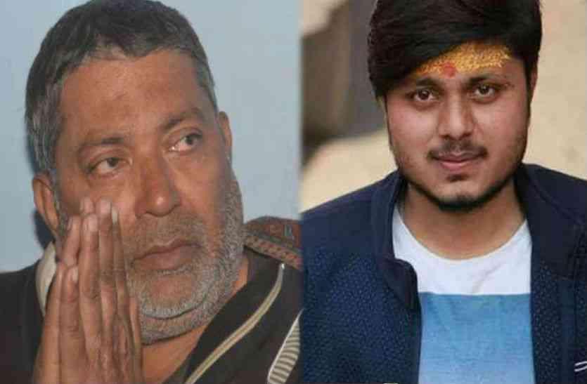 कासगंज हिंसा: चंदन गुप्ता के पिता को मिली धमकी, दुश्मनी महंगी पड़ेगी