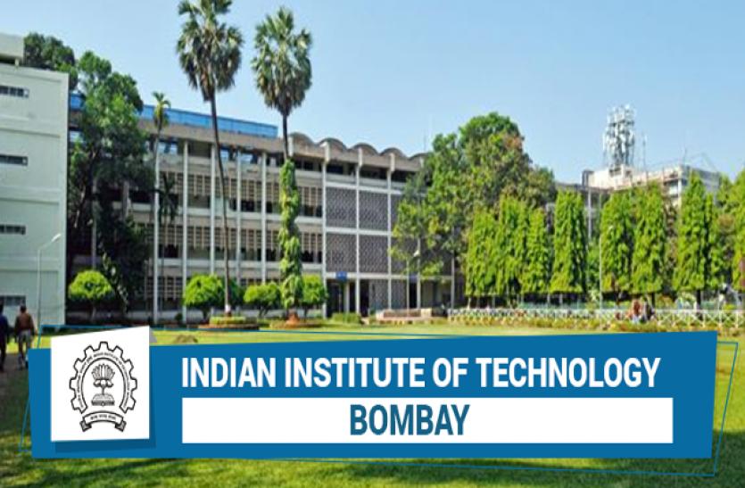 IIT bombay recruitment: सीनियर प्रोजेक्ट मैनेजर, एडमिनिस्ट्रेटिव असिस्टेंट के पदों पर भर्ती, करें आवेदन