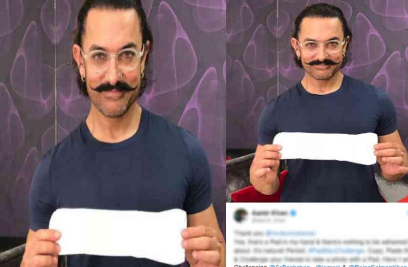 हाथों में सैनिटरी पैड पकड़ आमिर ने सोशल मीडिया पर कही ये बड़ी बात, अक्षय भी रह गए हैरान