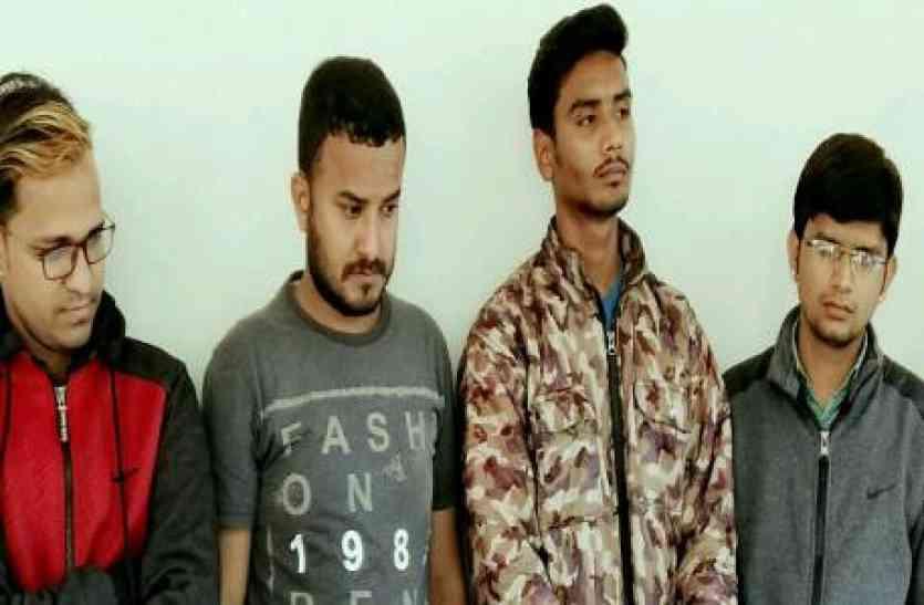 कॉल सेंटर चलाने वाले चार गिरफ्तार